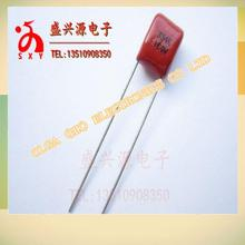 CBB capacit v334j 0  33 UF – 100 feet away 5 mm metal film capacitors