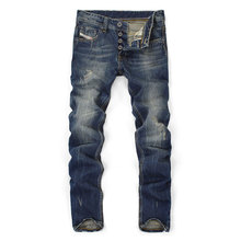 Straight Dark Blue Color Printed Mens Ripped Jeans RK