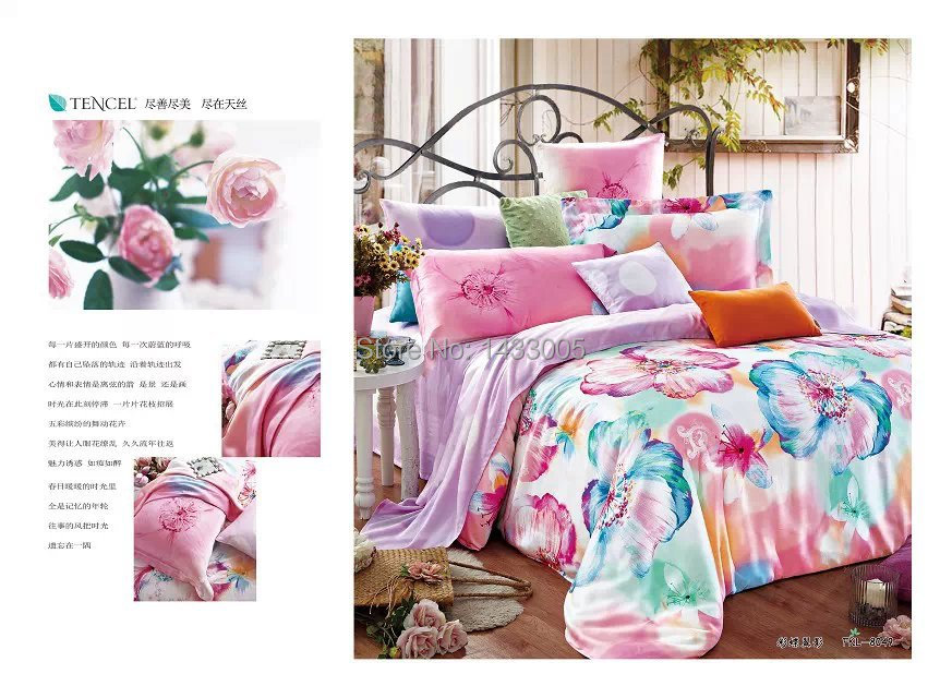 Cool Summer Fabrics Tencel Bedding Sets Queen King Size Quilt Cover Pillowcase Bed Sheets