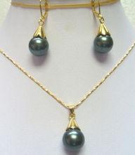 Prett Lovely Women's Wedding New Fashion 12mm Black shell pearl pendant Necklace earring set 5.23 5.23