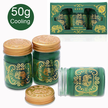 50g Gold Elephant Balm Ointment Thailand Grass Ointment Muscle Pain Relief Ointment Soothe itch mosquite bite цена 2017