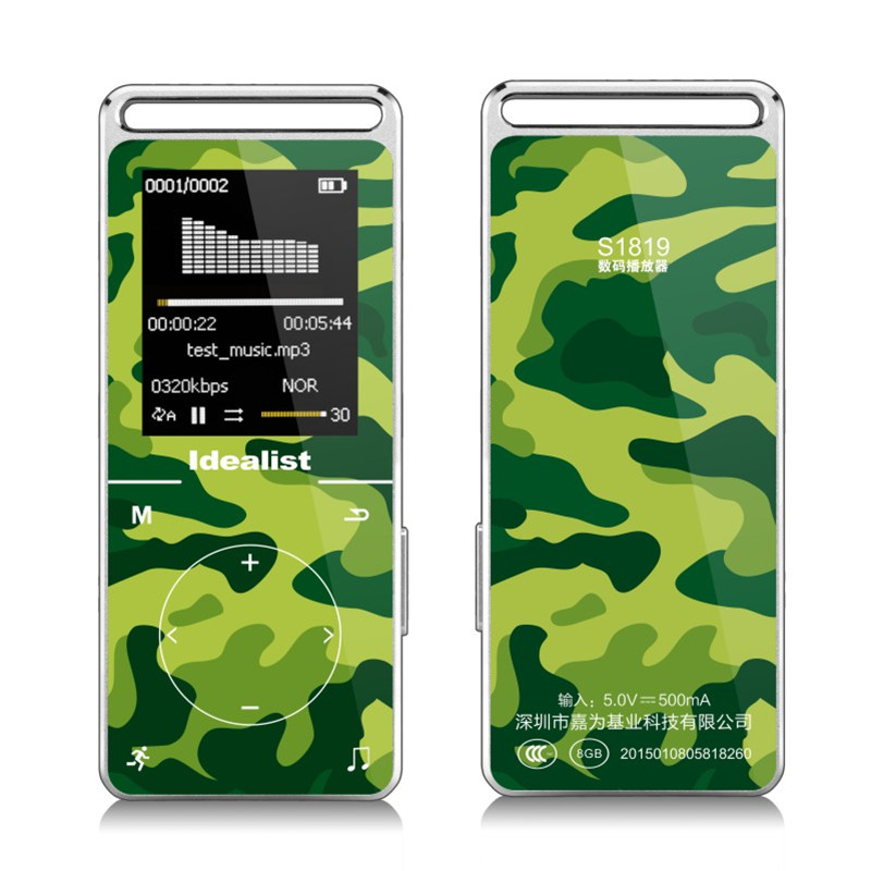 იდეალისტი HIFI Metal Touch 8G MP4 - პორტატული აუდიო და ვიდეო - ფოტო 5