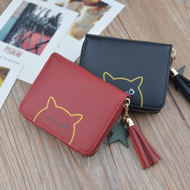 Women's Mini Leather Purse Tassel Money Wallets Kids Little Bag for Woman Lady Small Size Girls Zipper Cat Cute Coin Purse fashion lady female small coin purse oval cute emotions change bags girls money wallets silica gel ladies hasp mini bag