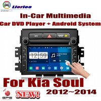 Car Radio DVD Player GPS Navigation For Kia Soul 2012~2014 Android HD Displayer System Audio Video Stereo In Dash Head Unit