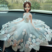 4 Styles Car Decoration Human Model Doll Silicone Reborn Dolls Hobbies Stuffed Toys Accessories Bedtime Girl
