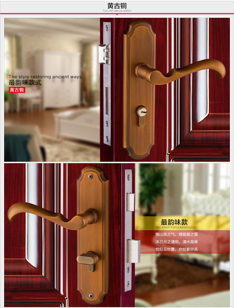 red copper color solid T handle lock indoor mute bearing strong wooden door gate versatile lock copper core & key t handle vending machine pop up tubular cylinder lock w 3 keys vendo vending machine lock serving coffee drink and so on