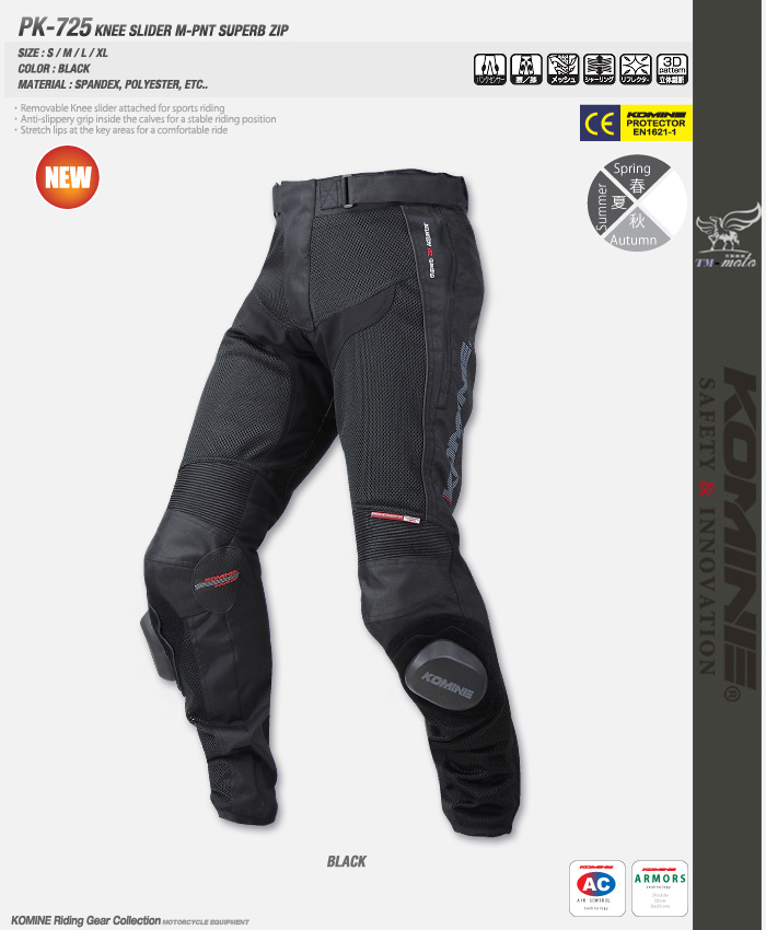 High quality Komine PK725 spring and summer off-road motorcycle ride pants motorcycle pants automobile race pants цена