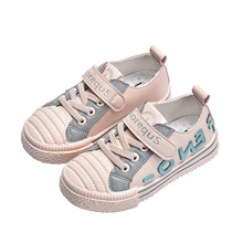 Boy Girls shoes summer 2019 leather childrens white Footwear Kids Girl Teenage Sports Breathable Shoes