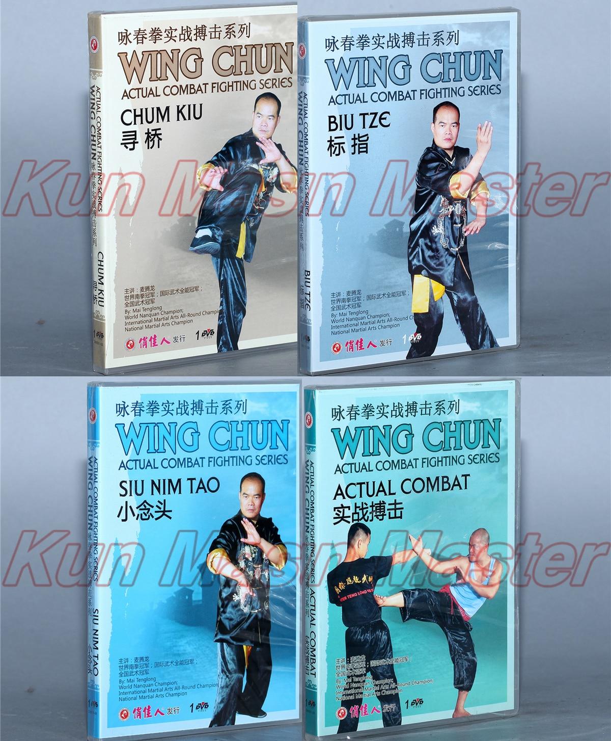 Набор Wing chun реальных боевых борьба серии видео Китайский кунг-фу диск Ен Чун обучение DVD английскими субтитрами 4 dvd ...