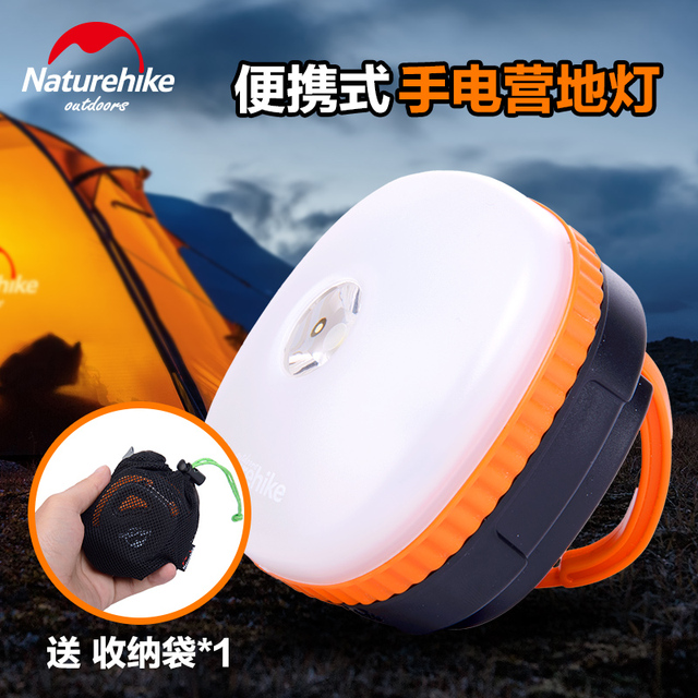 Naturehike Outdoor tent camping lamp led magnet camp light Multi-functional field lights emergency lighting camping lights 5
