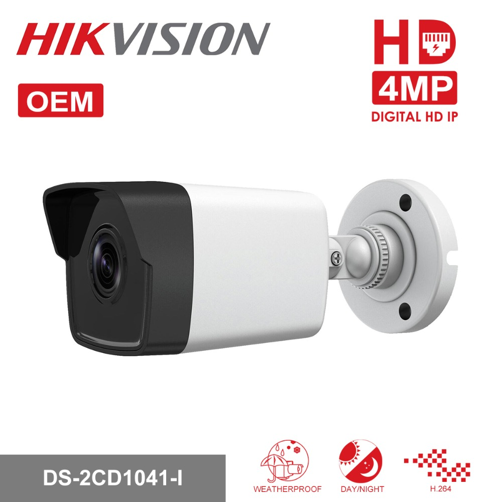 Hikvision OEM PoE IP Camera Outdoor DS-2CD1041-I 4MP Network Night Vision Waterproof Video Surveillance Security Cameras in stock 4 megapixels poe bullet ip camera ds 2cd1041 i indoor outdoor day night vision security camera 100ft ir distance ip 66