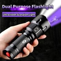 Black Light Flashlight Ultraviolet Scorpion Torch 26650 Zoom Waterproof T6 2000LM 3 Mode Light For 3x AA batteries