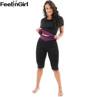 FeelinGirl Neoprene Vest Sauna Sweat Shirt Body Shapewear Set For Weight Loss Slimming Pants Push Up