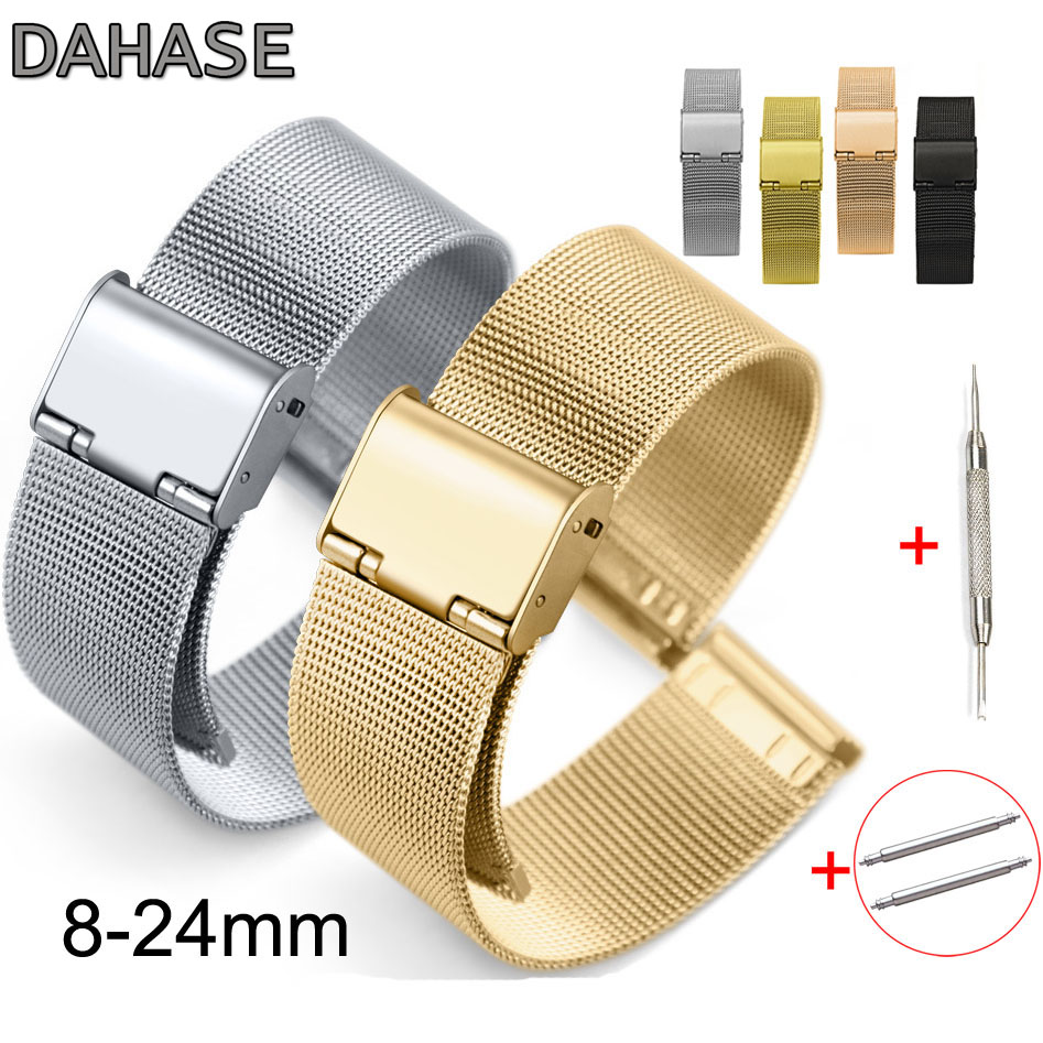 8 10 12 13 14 15 16 17 18 19 20 21 22 23 24mm Stainless Steel Milanese Loop Meshed Watch Band Strap W Fold Buckle Release Pins