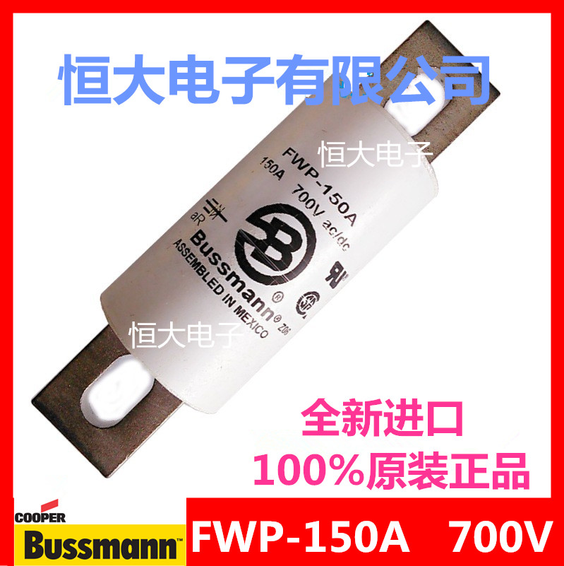 FWP-150A original BUSSMANN Basman fast fuse fuse 700V150A free shipping united states cooper bussmann fuse fwp 150a 150a 700v ac dc fuses