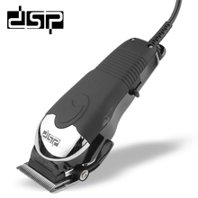 купить DSP Professional Electric Hair Clipper Titanium Steel Blade Hair Trimmer Barber Cutting Machine Hair Shaving Tool  в интернет-магазине