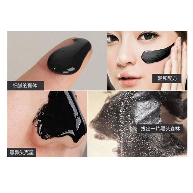 Face Care Suction Black Mask