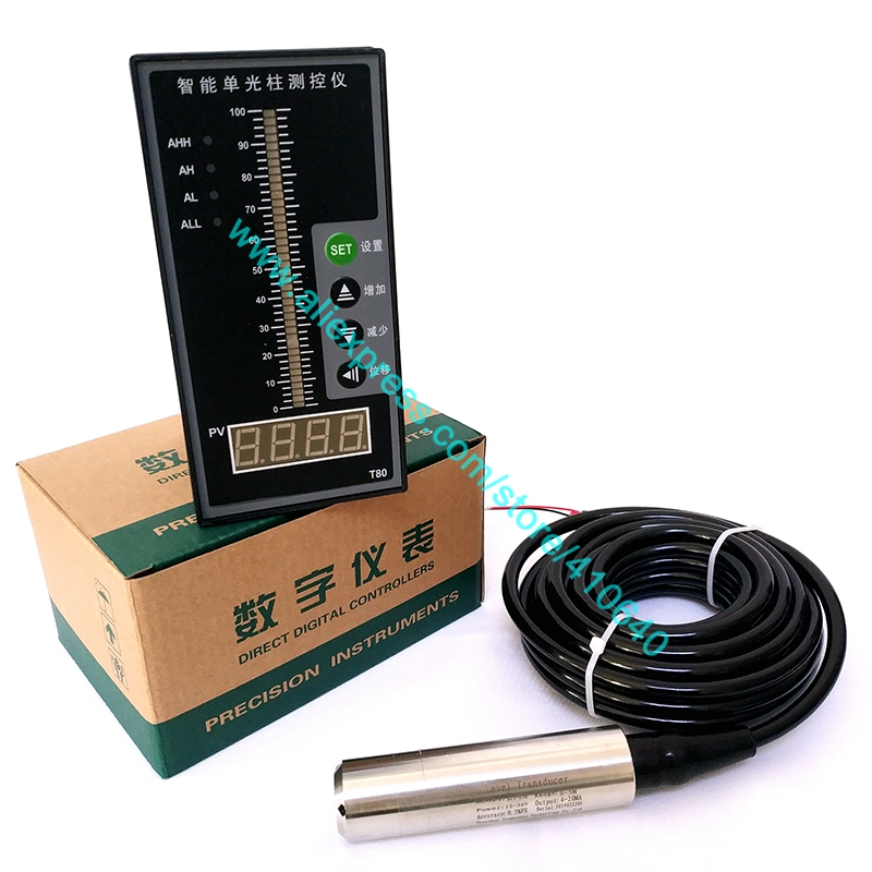 Instrument d'affichage à faisceau unique 4 20 mA avec transmetteur de niveau d'eau de 5m