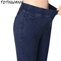 Plus Size Yards imitation Jeans Pants Women 2018 Winter Autumn Elastic Waist Trousers Ladies Vintage Pencil Slim Skinny Jeans