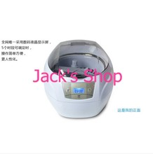 L профессиональный Цифровой mesin pembersih ultrasonik, + Waktu 900 S