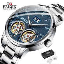 Double tourbillon Automatic Men's Watches HAIQIN Top Brand Luxury Business Full