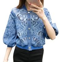 Europe Style New Denim Jacket For Women Fashion Chic Embroidery Short Jeans Jacket Women High Quality Female Jacket Coat