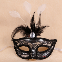 New Masquerade Mask Gold Pink Black Red Lace Venice Feather Wedding Dance Cosplay Costume Carnival Party Mask-18*25CM