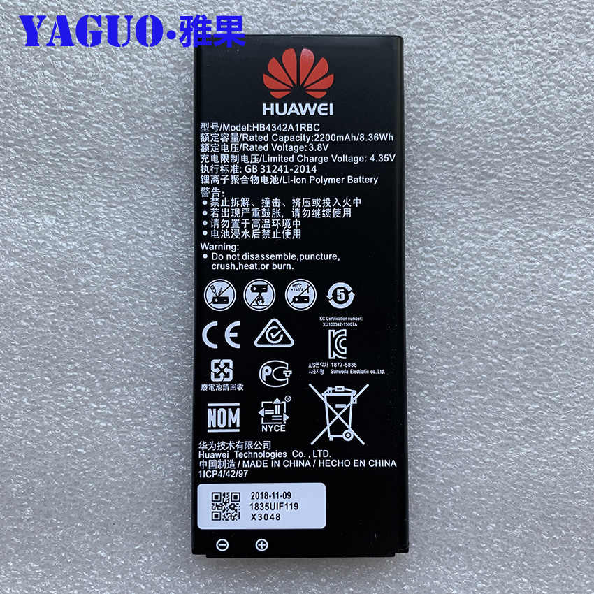 100% Оригинальный HB4342A1RBC 2200 мА/ч, Батарея для Huawei y5ii Y5 II 2 Ascend 5 + Y6 honor 4A SCL-TL00 honor 5A LYO-L21 смарт-чехол для телефона