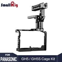 SmallRig gh5 Камера клетка с шлем Комплект для Panasonic GH5/GH5S облегающие Cage Kit с верхней ручкой 2052