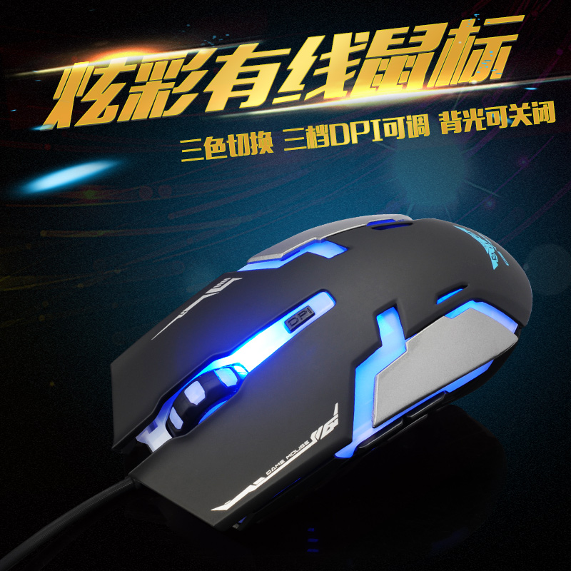 Professional 6 Buttons Colorful backlight Gaming Mouse USB Wired Optical Computer Game Mouse Mice for PC Laptop for CSGO LOL 1