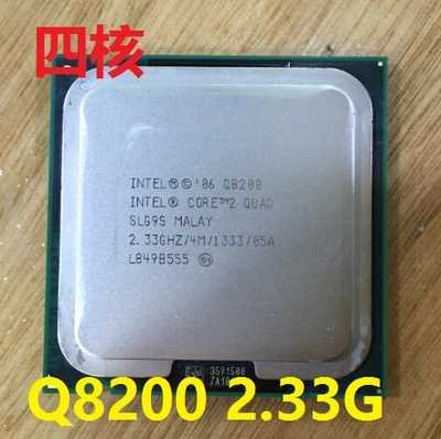 INTEL CORE 2 QUAD Q8200 q8200 Prozessor 2,33 GHz 4MB Cache FSB 1333 Desktop LGA 775 CPU kostenloser versand
