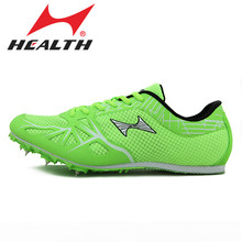 Health track and field for men spike Sprint running shoes students examination professional competition nail sport shoes 36-44(China)