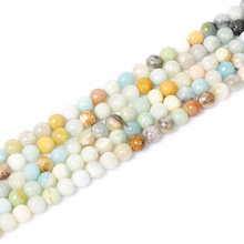 Бусины из натурального амазонита с гранями нитка 15 дюймов ожерелья