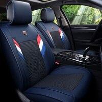 Чехол для сиденья автомобиля прохладный дышащий для daewoo gentra lacetti lanos fiat albea freemont grande punto linea tipo isuzu d max