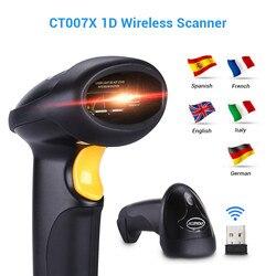 CT007X сканера штриховых кодов Беспроводной считывания штрих-кода 2,4 г 10 м сканер штрихкодов проводной для Windows CE Blueskysea 1500 мАч