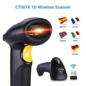 CT007X Handheld Wirelress Lase