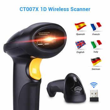CT007X escáner láser de código de barras con cable USB 2,4G 10m lector de código de barras 1D barra Terminal