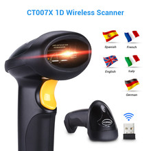 CT007X Draagbare Barcode Scanner Draadloze Bar Code Reader 2.4G 10 m Laser Barcode Scanner Wired Voor Windows CE Blueskysea 1800 mAH(China)