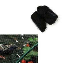 3x6 м черная птица, предотвращающие анти-птица рыболвная сеть сетки для фруктов сельскохозяйственных культур дерево