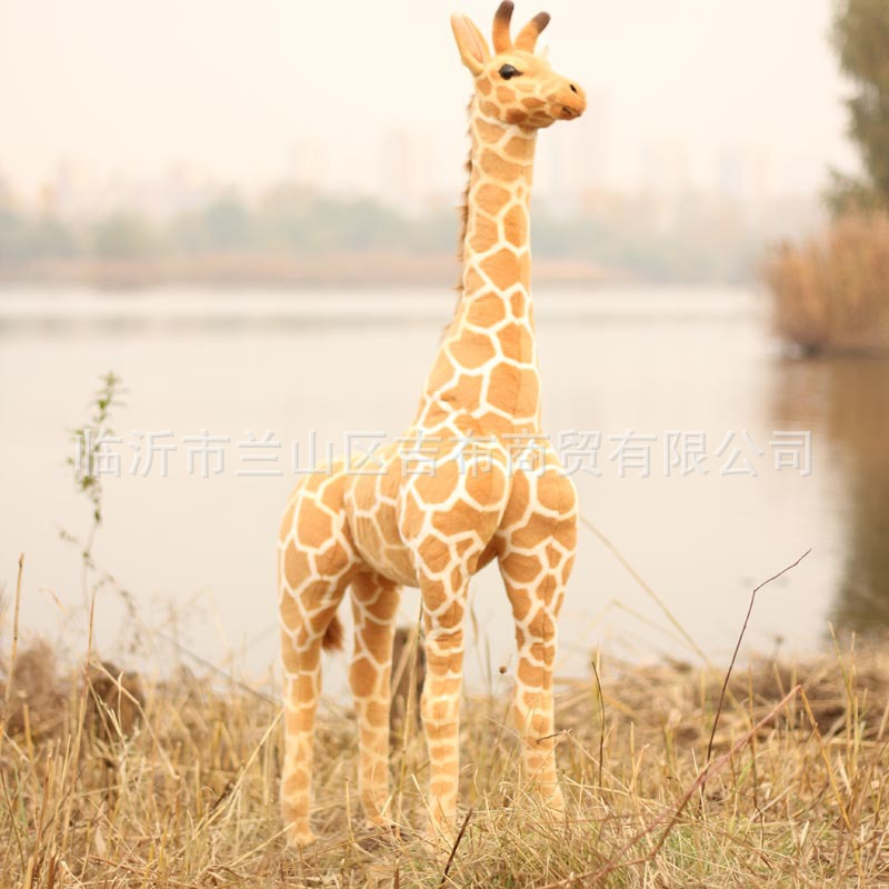 simulation animal large giraffe plush toy , about 95cm, birthday gift b4953 stuffed animal 120cm simulation giraffe plush toy doll high quality gift present w1161