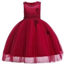 69546f8292 Niño niños Vestidos para niñas traje de los niños ropa de Vestidos de verano  las niñas vestido de flor chica boda Carnaval .