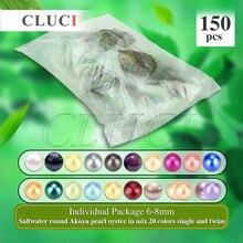 CLUCI mix 20 colores 6-8mm ronda perlas de ostras Akoya perla y gemelos envasado al vacío 150 unids