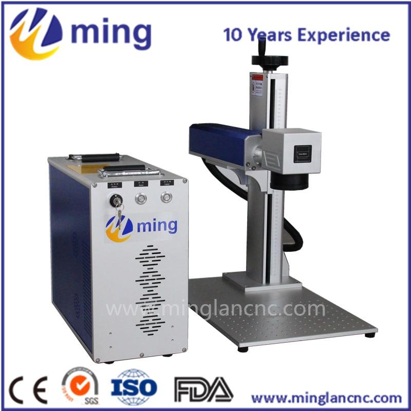 High precision portable Easy operation 20W/30W fiber laser marking machineHigh precision portable Easy operation 20W/30W fiber laser marking machine