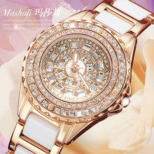Watch Women Colorful Diamond Ceramic Dress WristWatches Quartz Clock Female Relogio Feminino Relojes Mujer 2016