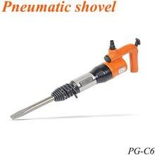 Пневматическая лопата/пневматический молоток/пневматический