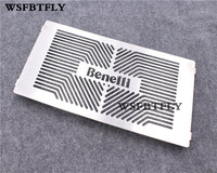 1 PCS Motorcycle Radiator Grill Guard Cover Protector Radiator For Benelli TNT 600 BJ 600 BN