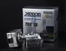 super high quality 6000k D1S D2S D3S D4S xenon bulb UV free quartz glasses tube 35W hid Headlight