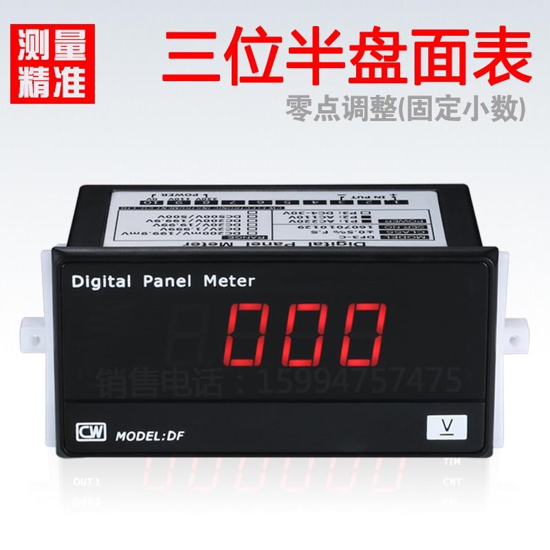 Digital display DC voltmeter, resistance meter, new instrument big discount brand new sm8124 internal battery resistance impedance meter tester battery resistance voltmeter free shipping
