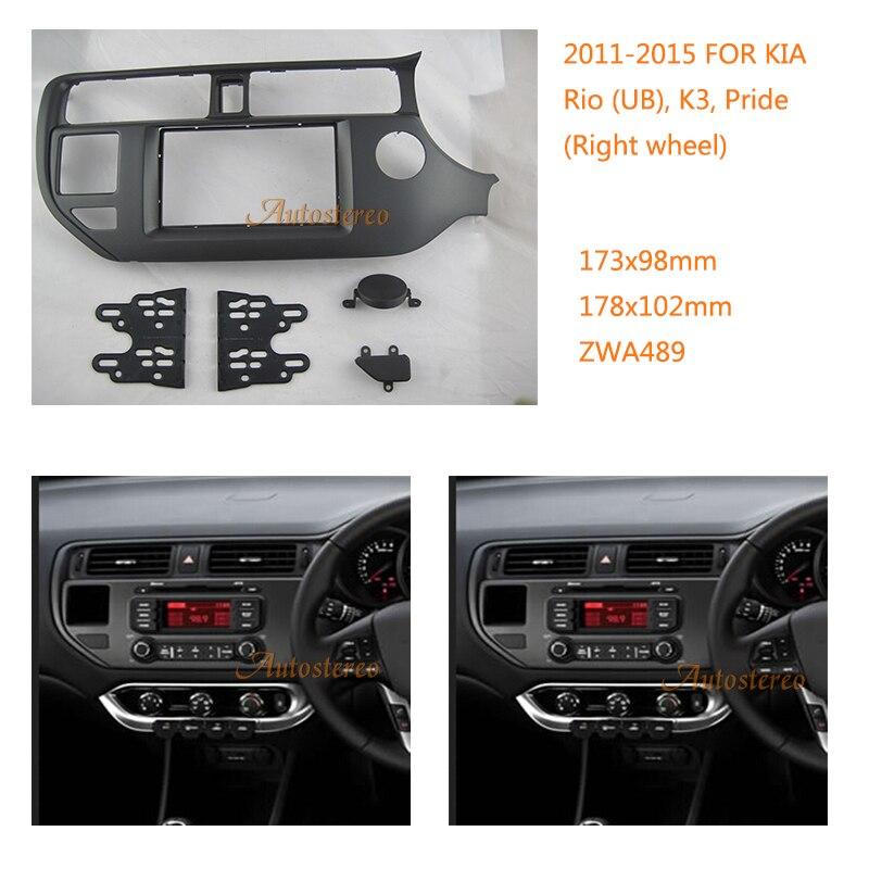 Car Radio fascia Facia Panel Adapter for KIA Rio (UB), K3, Pride 2011-2015 Right wheel Double DIN Fascia декор cerdomus dome brown fascia 20x40