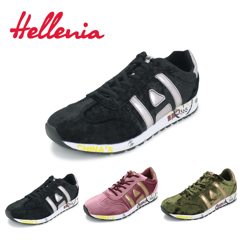 Hellenia size 36-40 shoes big girls fashion sneakers soft casual light sole outdoor comfortable lace up green black pink